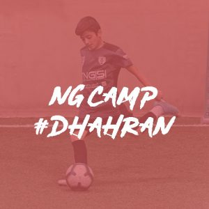 Spanish scouting camp Dhahran
