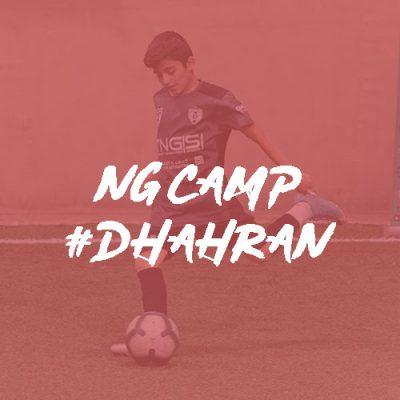 Spanish scouting camp Dhahran